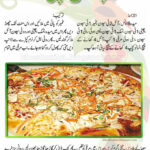 2012 10 14 | Khushzaiqa – Cooking Recipes In Urdu