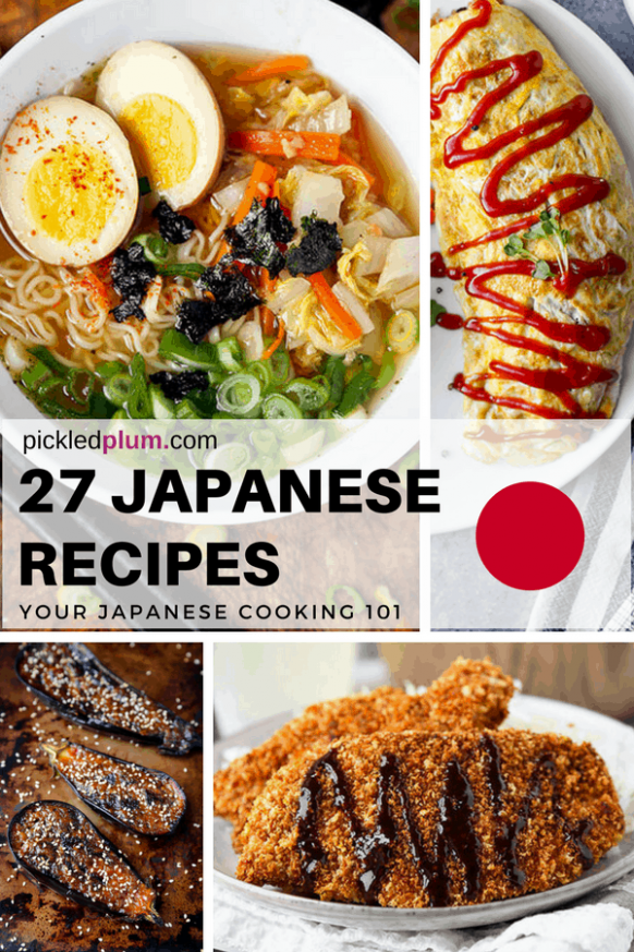 27 Japanese Recipes You Can Make At Home - Pickled Plum ...