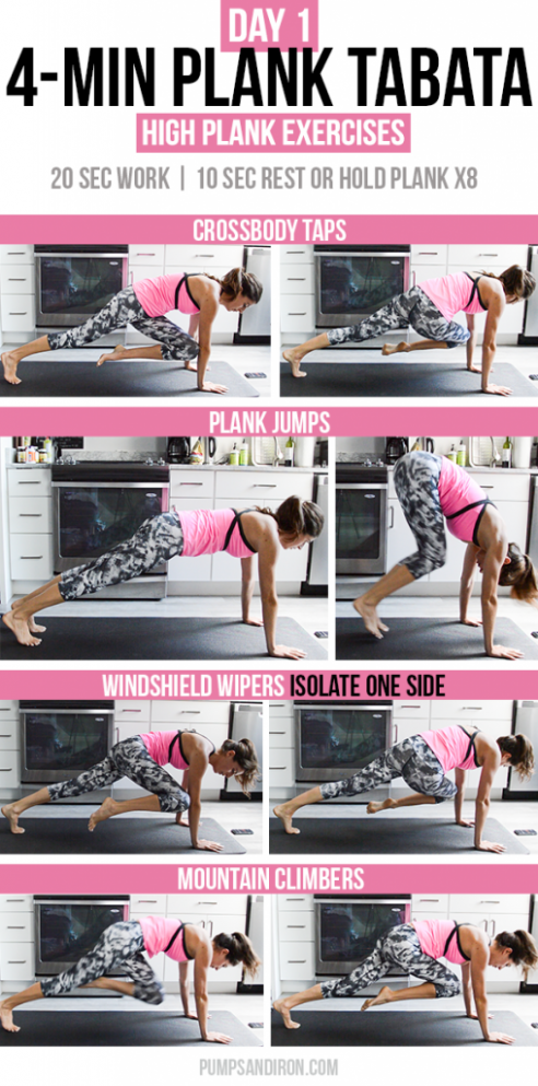 4-Minute Plank Tabata Challenge (Day 1): High Plank ...