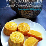 Baking Taitai: Mini Baked Custard Mooncakes 迷你酥皮奶黄月餅 …