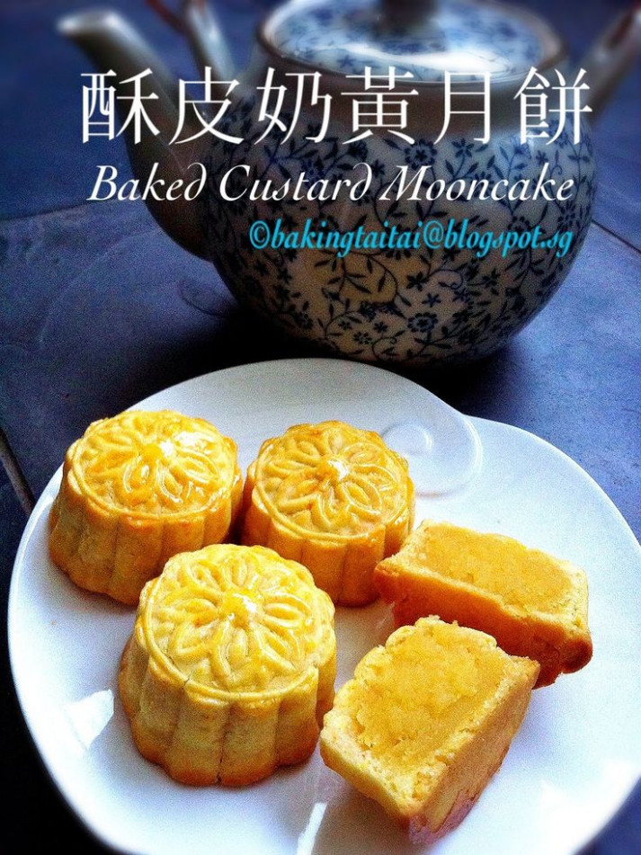 Baking Taitai: Mini Baked Custard Mooncakes 迷你酥皮奶黄月餅 ...