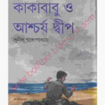 Bangla Recipe Book Pdf Free Download, Delicious And Healthy …