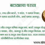 Cakes Recipes: Cake Recipes Marathi Language