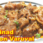 CHETTINAD RECIPES IN TAMIL DOWNLOAD