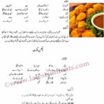 Chicken Nuggets چکن نگٹس  Easy Recipes In Urdu