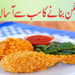Crispy Chicken – Fried Chicken – Crispy – Chicken – Spicy …