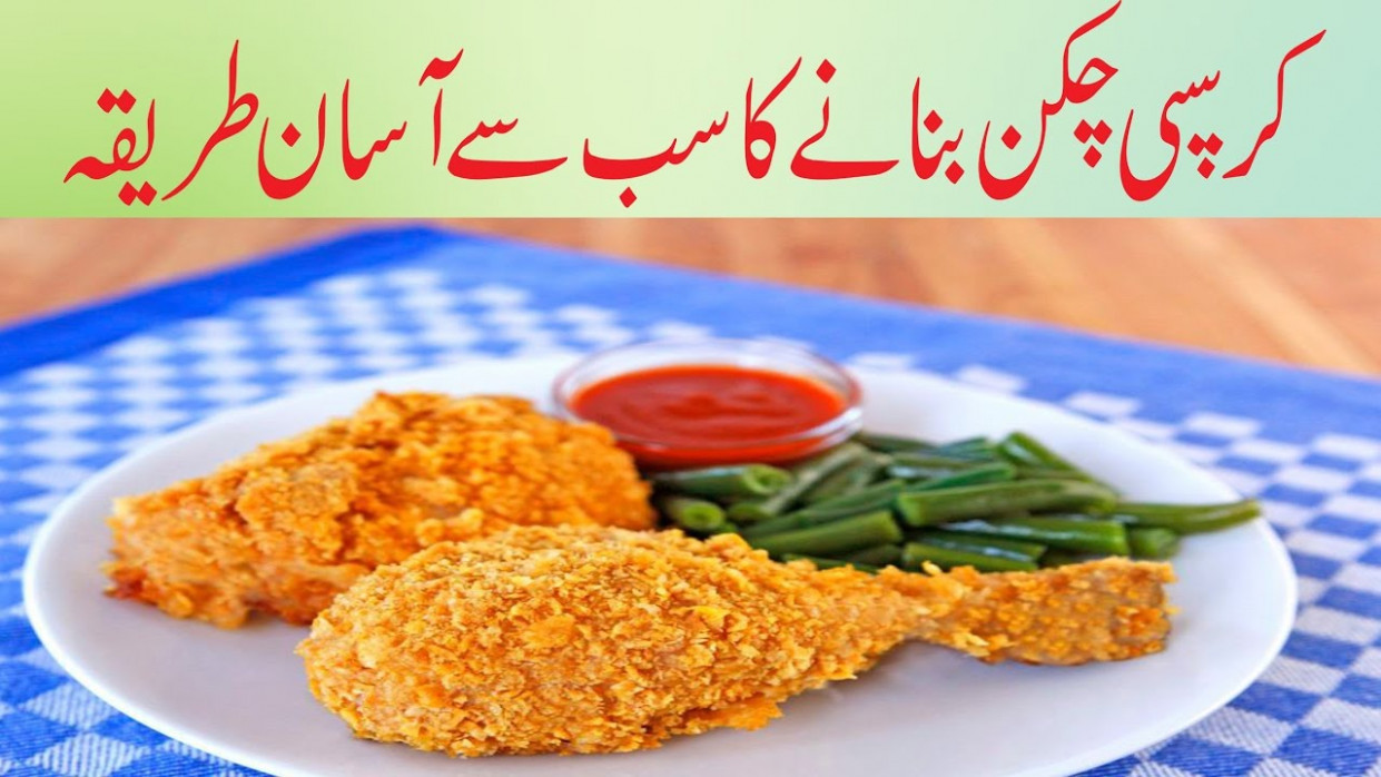 crispy chicken - fried chicken - crispy - chicken - spicy ...