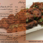DEEP FRIED CHICKEN | Zubaida Tariq Recipes In Urdu …