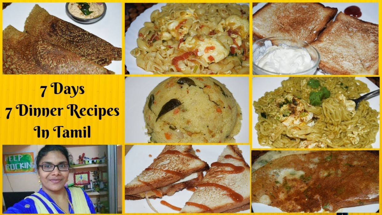 Dinner Recipes In Tamil|Dinner Recipes South Indian ...