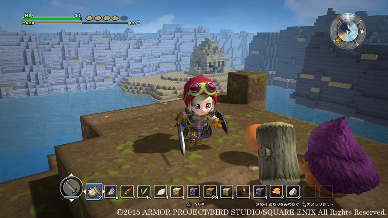 Dragon Quest Builders Recipes Guide: Story Mode Challenges …