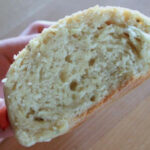 Easy Peasy No Yeast Italian Bread Recipe (includes Baked …
