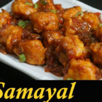 Egg Manchurian Recipe in Tamil | Side dish for Chapathi ...
