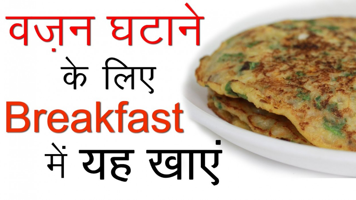Healthy Recipes for Breakfast in Hindi. How to make Indian ...