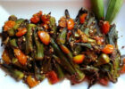 Indian Okra Recipe   How To Make Indian Okra   How To ...