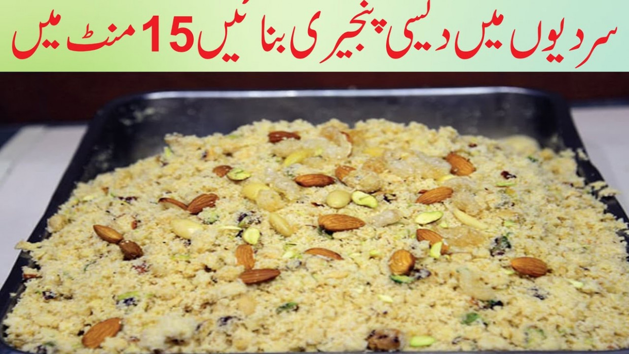 Khana Khazana Recipes In Urdu | Dandk Organizer