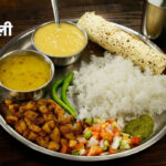 हररोज़ वाली राइस थाली – Lunch Menu Chawal Dal Bhaja Veg Thali Recipes Hindi  Me Cookingshooking