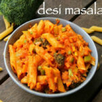 Masala Pasta Recipe | Indian Style Pasta | How To Make …