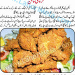 Pakistani Cooking Recipes In Urdu With Video: Crispy chicken