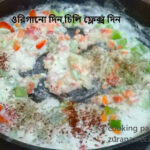 Pasta In White Sauce – Bangla, Bangladeshi & Bengali Food …