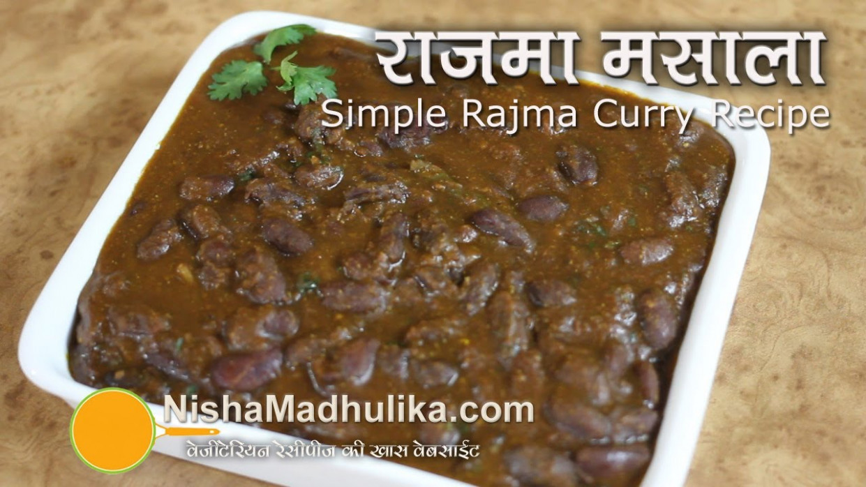 Rajma Curry Recipe Video - Rajma Curry Recipe in Hindi ...