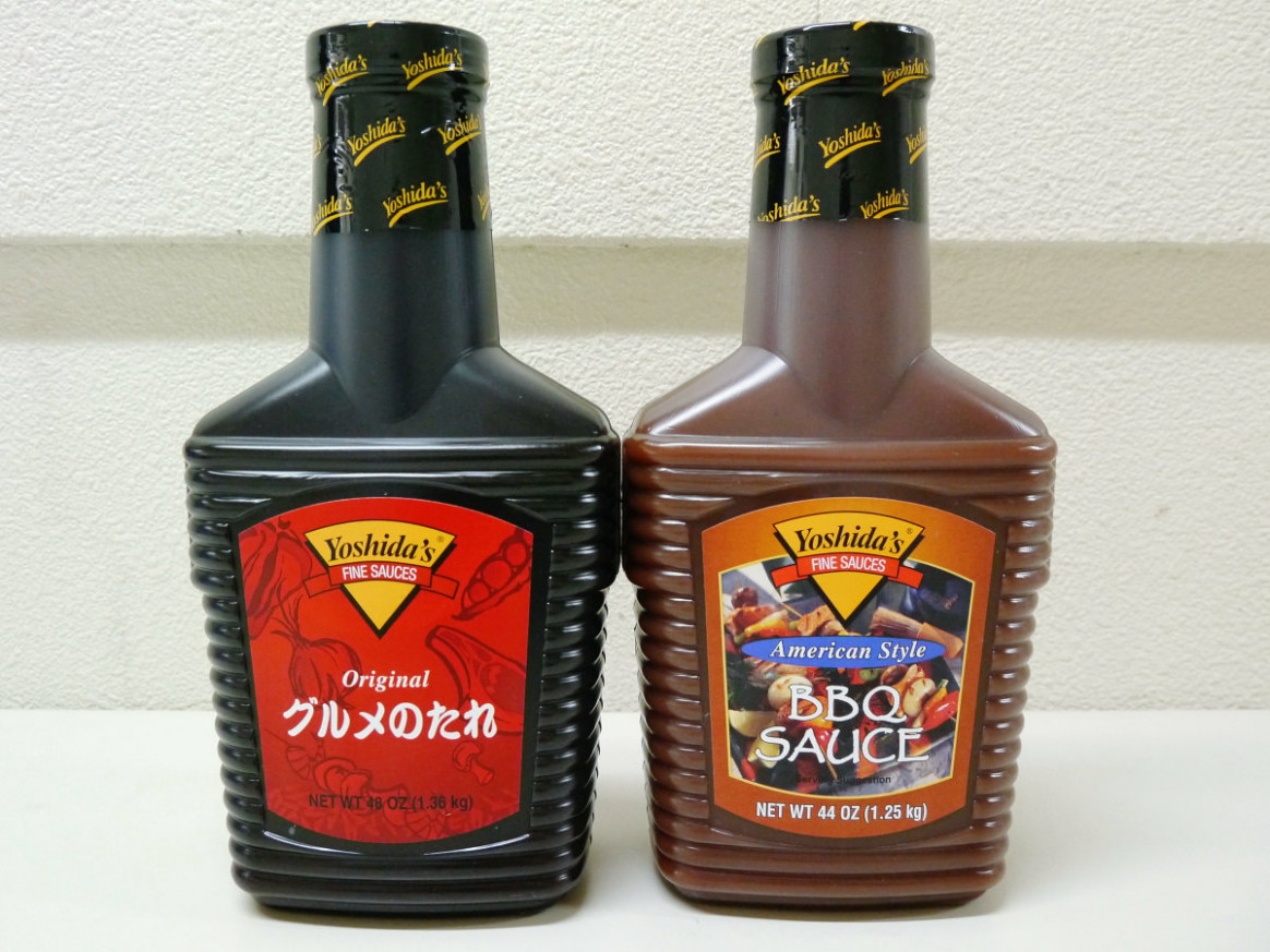 """What kind of taste is that """"Yoshida sauce"""", I tried it with ..."""