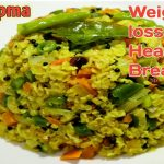 Oats Upma In Tamil | Weight Loss Recipe In Tamil | Healthy …
